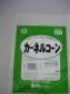 供应塑料袋 食品包装袋印刷制作 塑料袋印刷厂