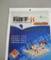 供应食品包装袋印刷 食品包装袋设计印刷 塑料袋包装厂