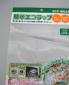 供应塑料袋印刷 各种塑料厂品设计印刷 青岛塑料袋